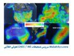 سرویس تصحیحات جهانی GNSS INS