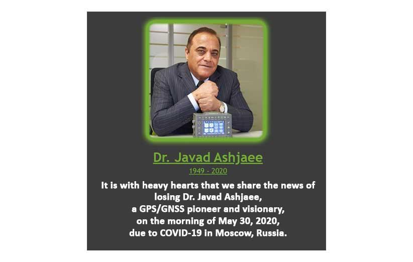 درگذشت دکتر جواد اشجعی پیشرو صنعت GNSS و GPS