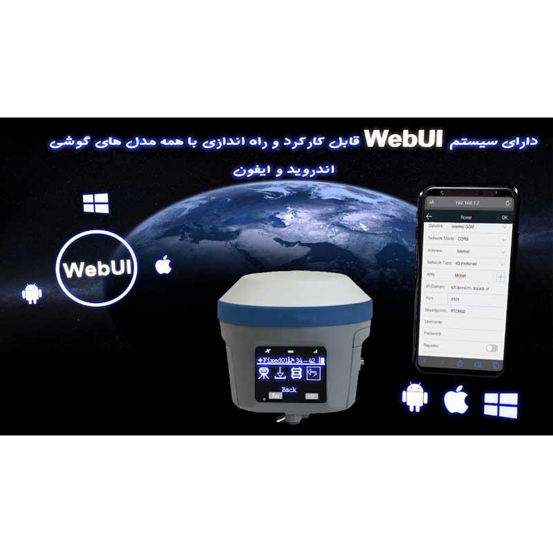 AT70 GNSS Receiver GPS RTK PPK