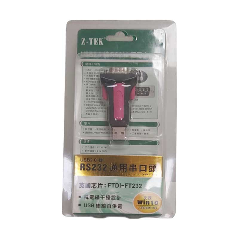 تبدیل Z-TEK صنعتی RS232 به USB